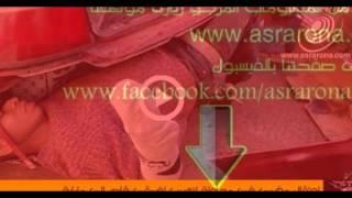 إعتقال مغربي في محاولة لتهريب إفريقي قاصر إلى مليلية