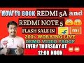 How to Buy Redmi Note 5 OR Redmi 5a in Flash Sale Flipkart !LIVE PROOF!200% Working trick