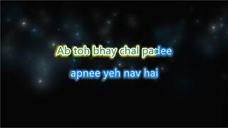 Badal Pe Paon Hain - Chak De India - Karaoke with Chorus & Lyrics