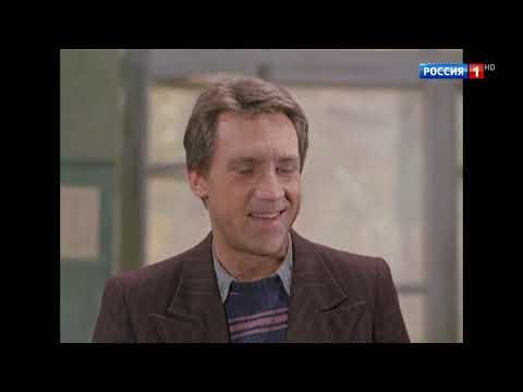 Место Встречи Изменить Нельзя 1 Серия (1979)