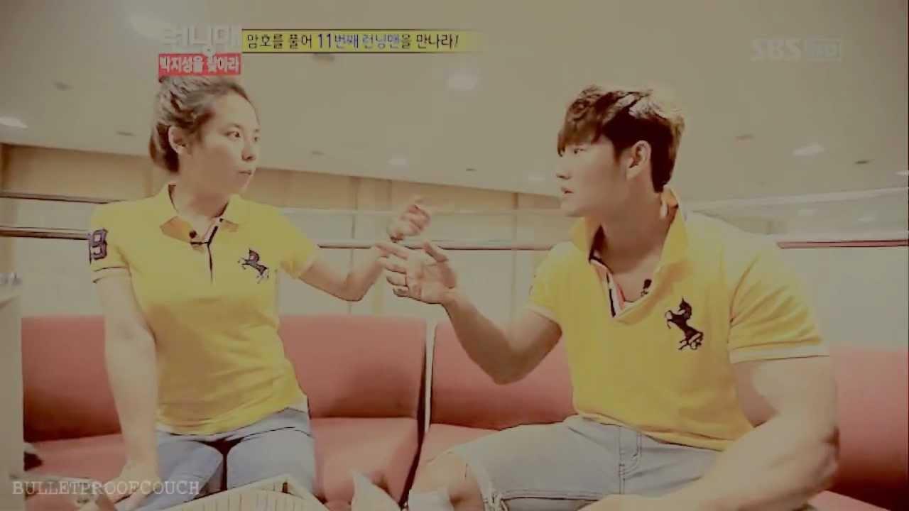 Song jihyo in a frozen flower - 1 part 6