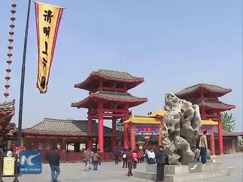 China Qingming cultual festival