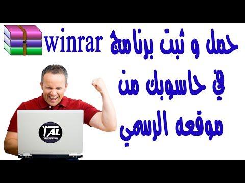 رواية فرقة ناجي عطا الله pdf