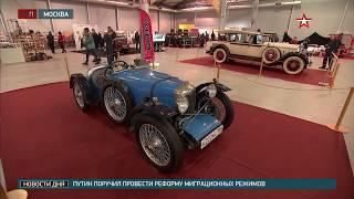 Музей автомотоклуба ФСО показал коллекцию автомобилей.