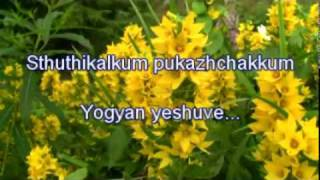 Ezhu Vilakkin Naduvil - Choir of Mizar