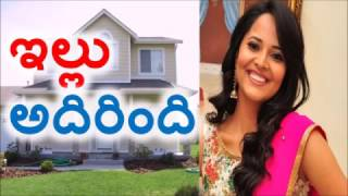 Video anasuya family photos House, Cars, Husband, KIds LIfeStyle download MP3, 3GP, MP4, WEBM, AVI, FLV Juni 2018