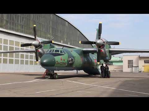 Bangladesh receives refurbished An-32 transport aircraft