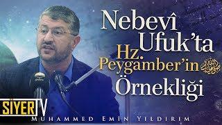 Nebevî Ufuk'ta Hz. Peygamber'in (sas) Örnekliği | Muhammed Emin Yıldırım (İzmit)