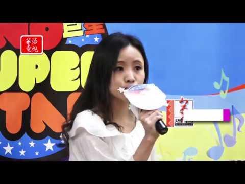 第十屆華語巨星歌唱大賽 復活賽 宣傳片