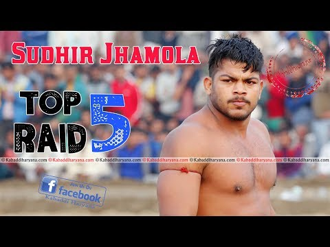 Sudhir Jhamola ( सुधीर झमोला ) TOP 5 RAID