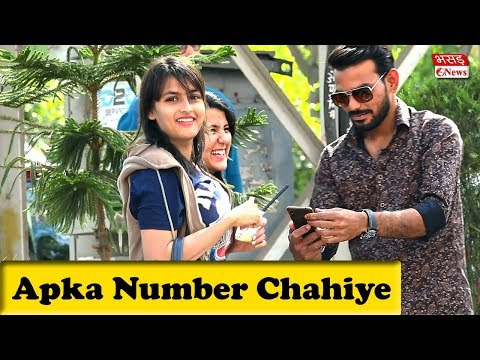 Getting Girl's Number with a Twist | Bhasad News | Pranks in India