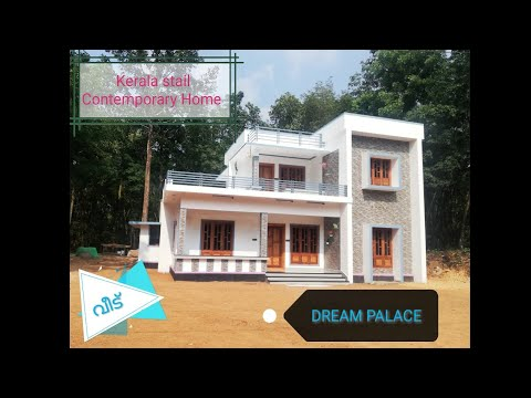 Home Plan, Kerala Style Home, Low Cost Contemporary Home, Simple Contemporary Home, Home Interior De