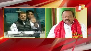 Rahul Gandhi Speaks With The Bereaved Family Of Ajit Mangaraj
