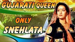Snehlata Songs | Gujarati Gana | Gujarati Geet | Naresh Kanodia | Snehlata | Gujarati Song