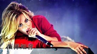 Lady Gaga 女神卡卡 - The Cure  你的解藥  中文字幕