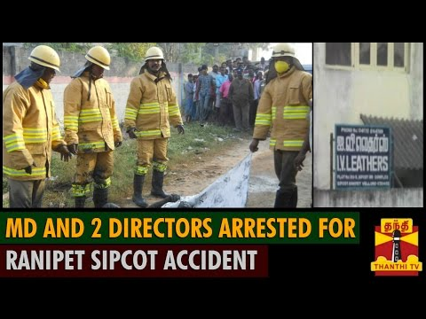 MD and 2 Directors arrested for Ranipet SIPCOT Accident - Thanthi tv
