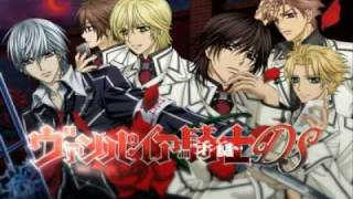 Vampire Knight DS Game