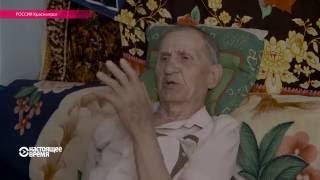 Молотком и голодовкой: как сломать систему, если ты 75-летний инвалид