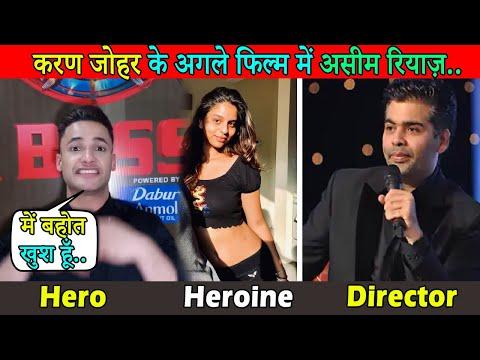 करण जोहर की अगली फिल्म में असीम रियाज़ । Asim Riyaz In Karan Johar's Next Film Suhana Khan SRK