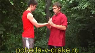 Практические Уроки Айкидо!!! часть 8