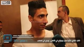 مصر العربية   الفار هادي خشبة سبب وجودي في اﻷهلي وردي في الملعب