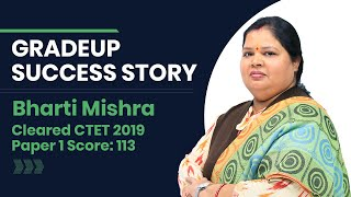 Watch Bharti Mishra's Success Story
