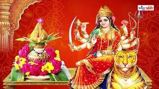 नवरात्रि 2019 Special | आओ जी माँ शेरावाली | पधारो मेरे घर मे माँ | माता भजन Naresh Ujjwal