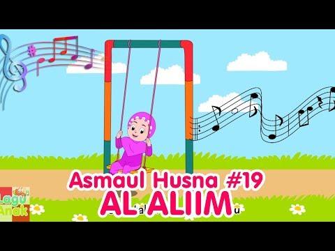 ASMAUL HUSNA 19 - Al Aliim | Diva Bernyanyi | Lagu Anak Channel
