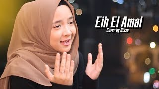 Gambar cover Eih El Amal - Cover by Nissa