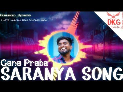 Gana Praba - Love Failure(Ea Kanna Thodaikka Nee) - Saranya Song - Soul's Cry | HD |#kesavan_dynamo