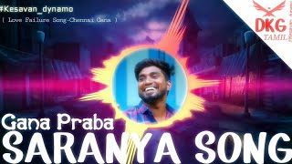 #Gana Praba- Love Failure(Ea Kanna Thodaikka Nee) - Saranya Song - Soul's Cry | HD |#kesavan_dynamo