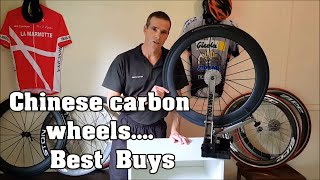 Chinese carbon wheels    Best buys