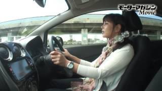 エコドライブの楽しさを味わえる1台 日産ノート NISSAN NOTE Test Drive