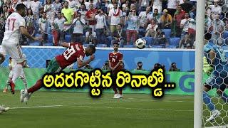 Fifa World Cup 2018 : Cristiano Ronaldo Gave A Fabulous Performance | Oneindia Telugu