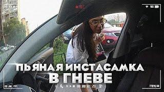 "тариф ""driver"" от Яндекс такси. Поездка с дикой блогершей"