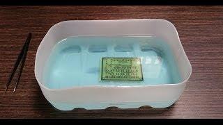 Как травить печатную плату персульфатом натрия. Полезное видео от Интернет-магазина Electronoff.ua(, 2014-04-25T16:35:24.000Z)