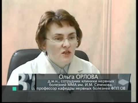 Паралич лицевого нерва симптомы и лечение народными