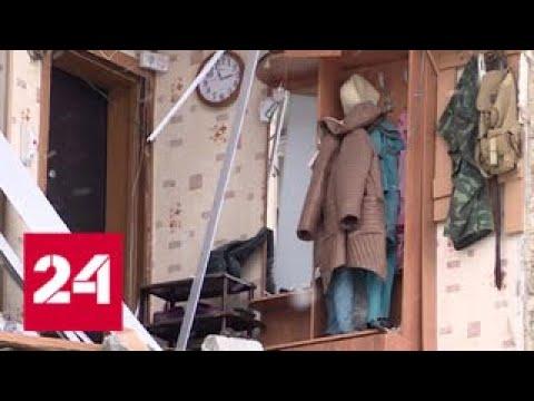 Житель города Юрьевец за спасение людей при обрушении дома получит награду - Россия 24