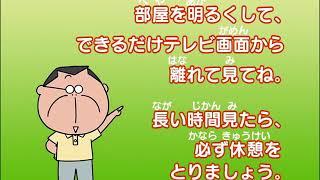 あたしンち DVD ちゅうい 父親.ver