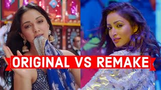 Original Vs Remake - Which Song Do You Like the Most? - Bollywood Remake Songs 2020
