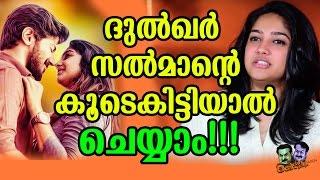 ഇവൾ നിനച്ചാൽ അത് നടത്തും | Comrade in America Heroine Karthika Muraleedharan Hot News