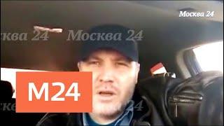 Смотреть видео Трагедия в Кемерове стала причиной ссоры двух несчастных отцов  Романа Шинкова и Игоря Вострикова онлайн