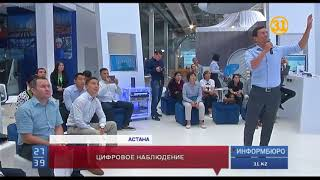 видео Видеонаблюдение Алматы