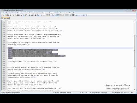 Курс HTML - Урок №04. Списки.