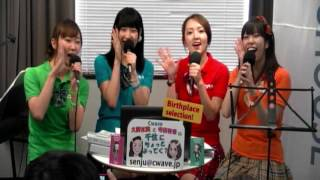 Cwave studio ゲスト ハセガワダイスケ エンドケイプ Cwave フェイスブ...