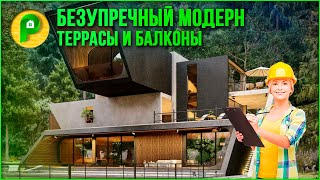 Проект дома в стиле модерн. Дом с террасой, балконом и панорамными окнами. Ремстройсервис ART-7