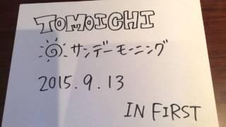 TOMOICHIサンデーモーニング第3回目\(^o^)/ TOMOICHI先生のHIPHOPクラ...