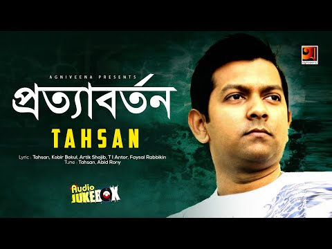 Prottaborton by Tahsan | Full Album |...