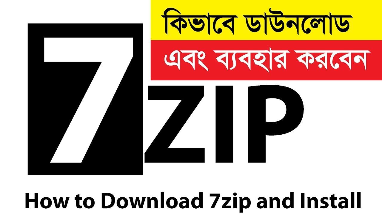 Download 7zip