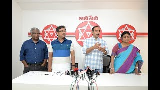 janasena party membership